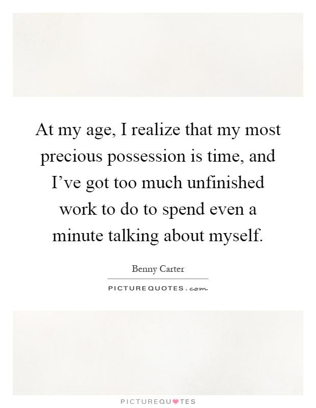 Essay on my precious possession