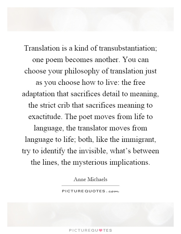 transubstantiation essay Transubstantiation the roman catholic church calls the ritual, or liturgy during which the unleavened bread and wine are supposedly transformed.