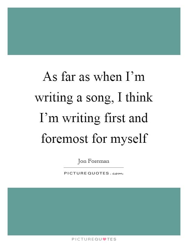 essay on myself as a writer
