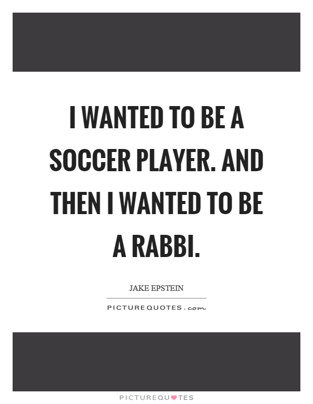 i am a soccer player quote - photo #23