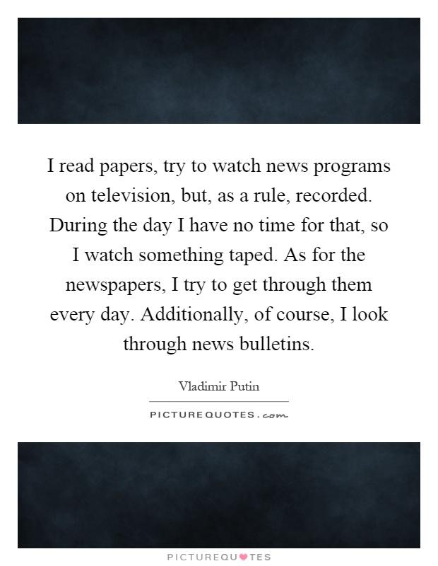 a television program essay