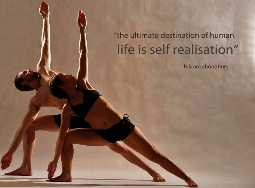 The ultimate destination of human life is self realisation Picture Quote #1