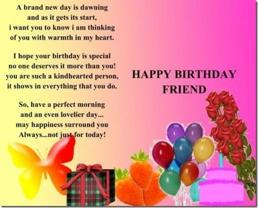 Best Friend Birthday Quote | Quote Number 549400 | Picture Quotes