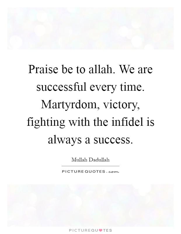 'Praise Allah' ads to run on London buses during Ramadan