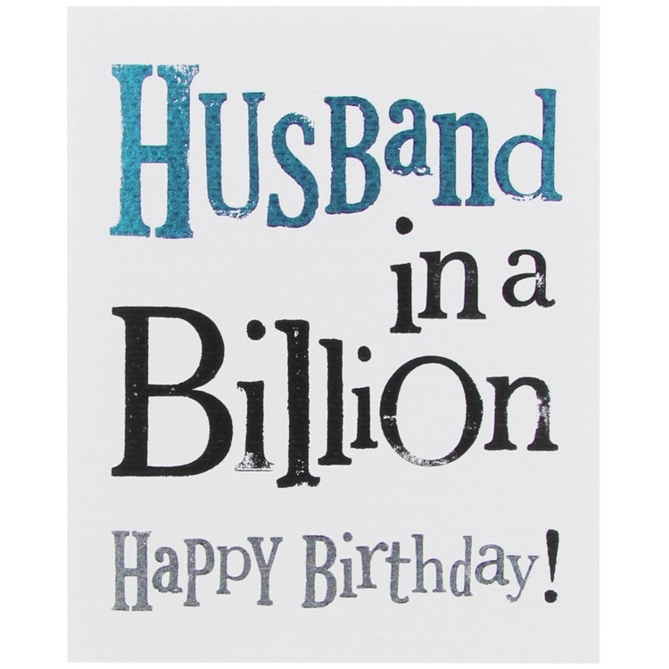 Happy Birthday Husband Quote 2 Picture Quote #1