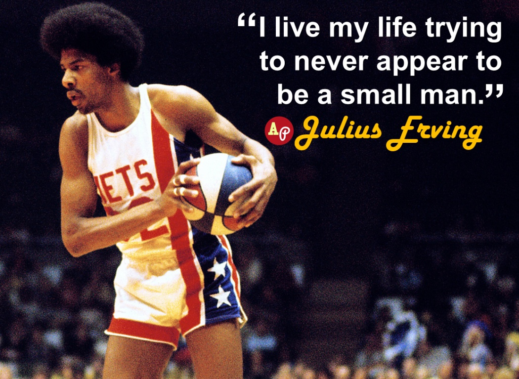 Julius Erving Basketball Quote 3 Picture Quote #1