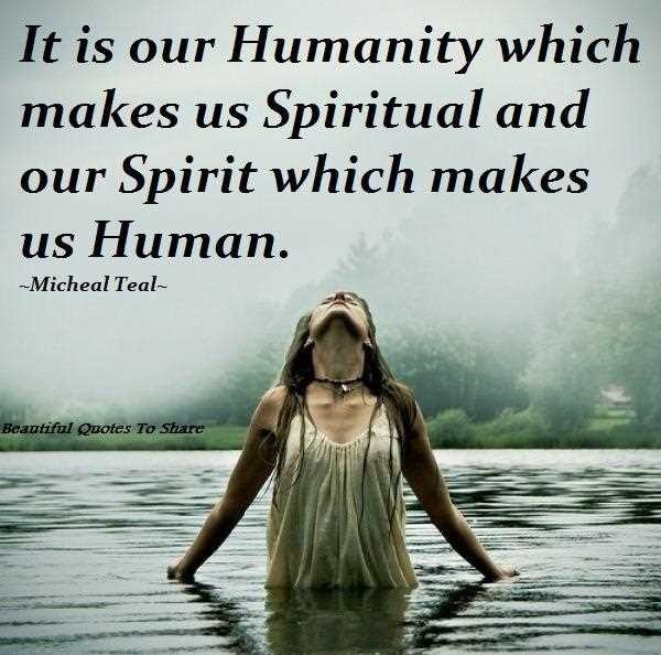 Humanity Quote 4 Picture Quote #1