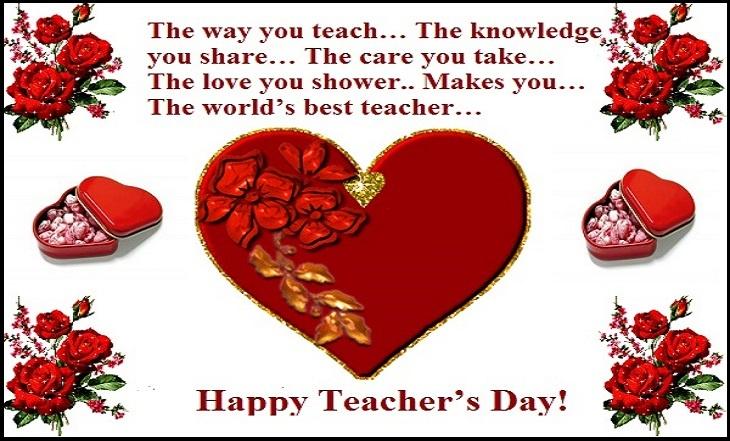 Teacher Appreciation Quote 21 Picture Quote #1