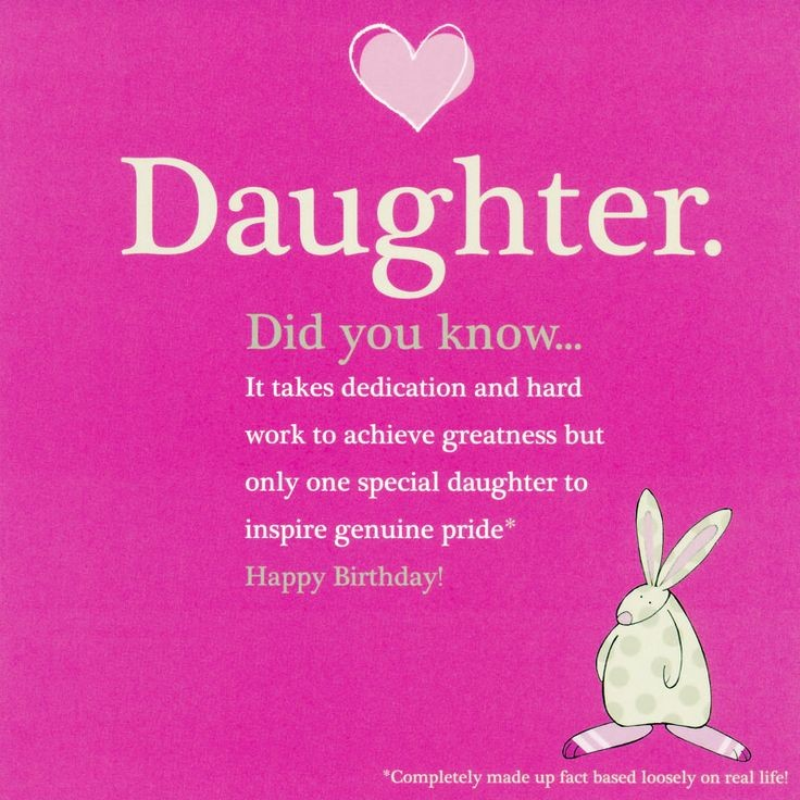 Birthday Quote For Daughter 6 Picture Quote #1
