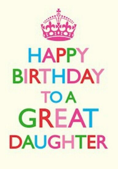 Birthday Quote For Daughter 9 Picture Quote #1