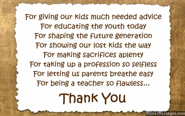 Thank You Teacher Quote | Quote Number 616655 | Picture Quotes