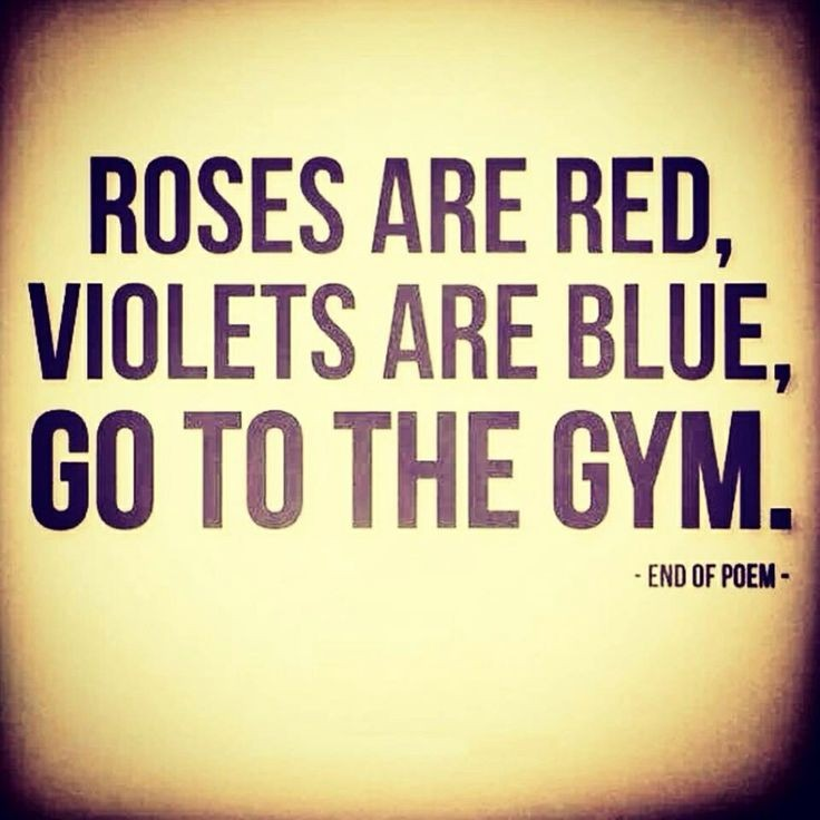Inspirational Quotes Motivation: Funny Gym Motivational Quote