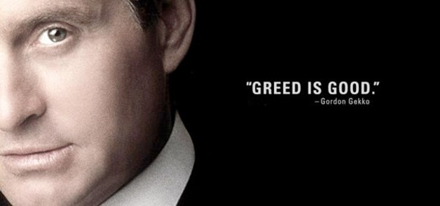 Wall Street Movie Quote 4 Picture Quote #1