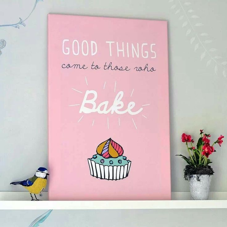 Baking Quote 8 Picture Quote #1