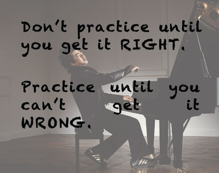 Practice Quote Inspirational 1 Picture Quote #1