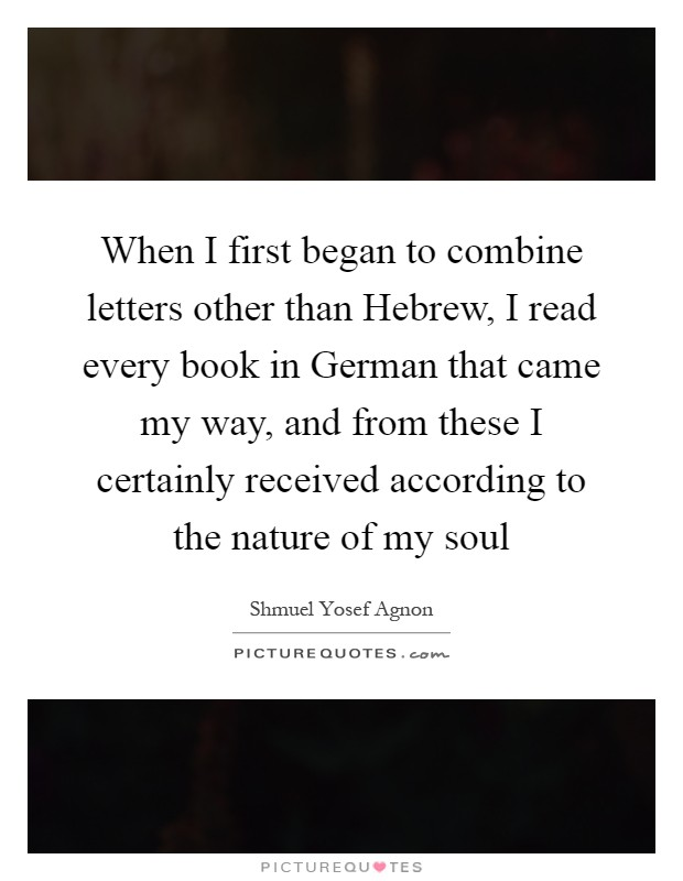 when i first began to combine letters other than hebrew i