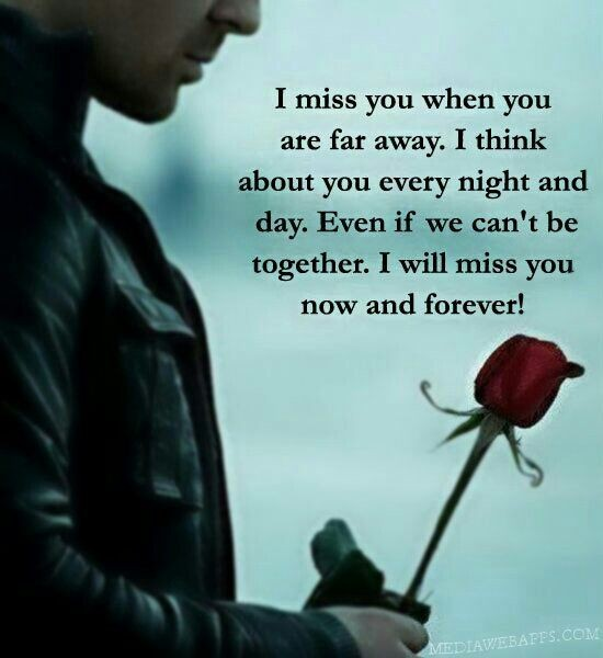 Far Away Miss You Quote 1 Picture Quote #1
