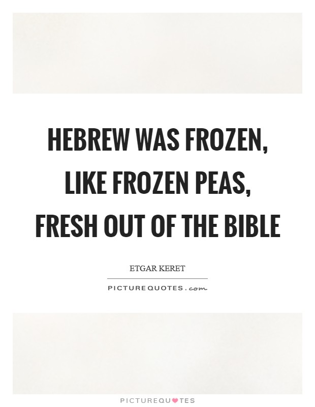 hebrew quotes hebrew sayings hebrew picture quotes