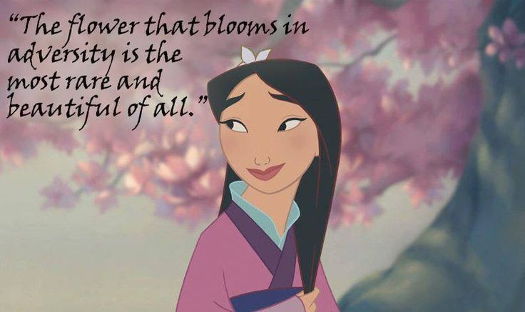 Inspirational Disney Quote 3 Picture Quote #1