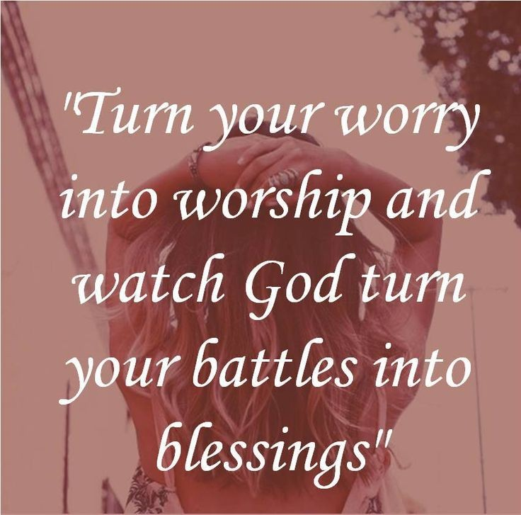 Worship Quote 13 Picture Quote #1