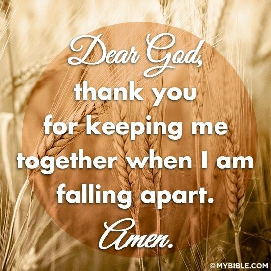 Dear God Picture Quotes