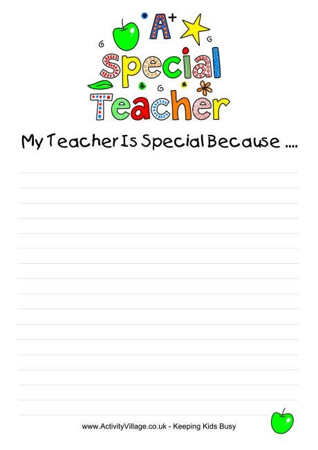Special Education Teacher Appreciation Quote | Quote Number