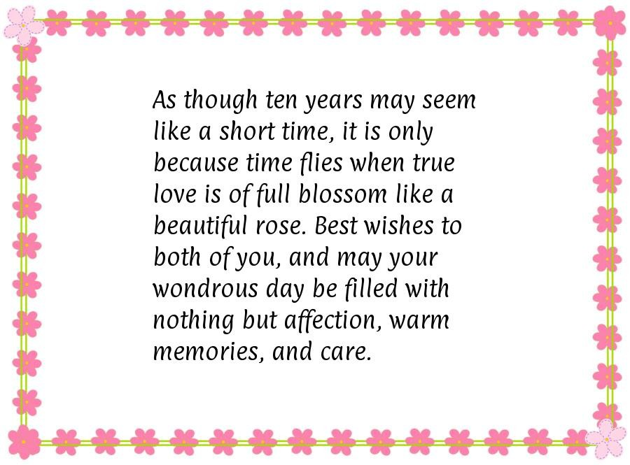 10 Year Anniversary Quote 8 Picture Quote #1