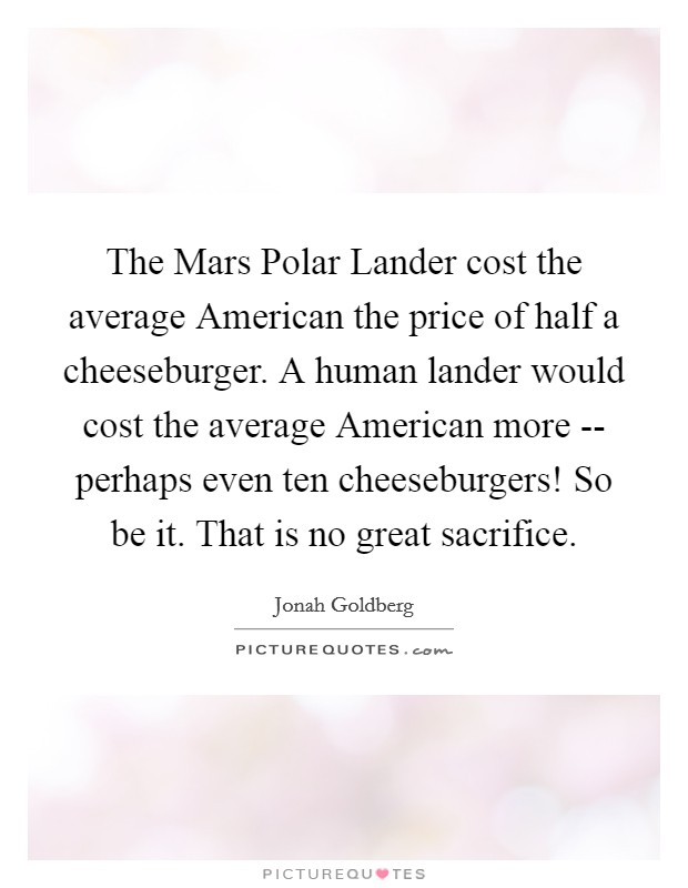 mars landing quotes - photo #40
