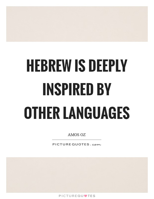Hebrew is deeply inspired by other languages Picture Quote #1