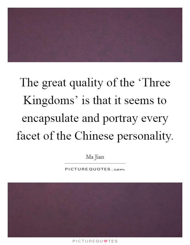 The great quality of the 'Three Kingdoms' is that it seems to encapsulate and portray every facet of the Chinese personality Picture Quote #1
