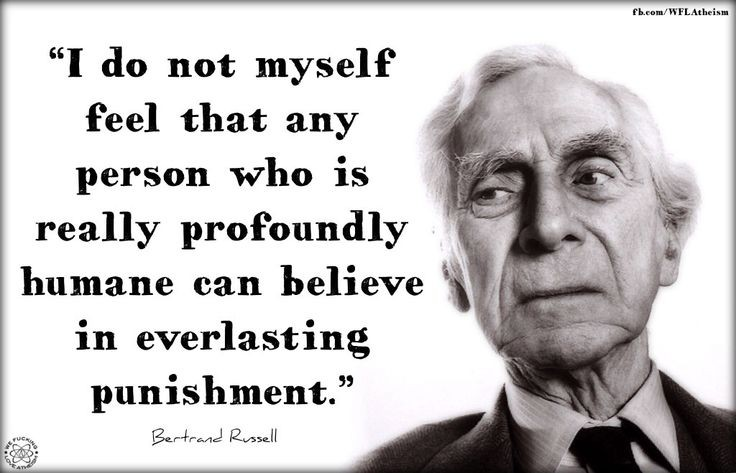 Bertrand Russell Quote 1 Picture Quote #1